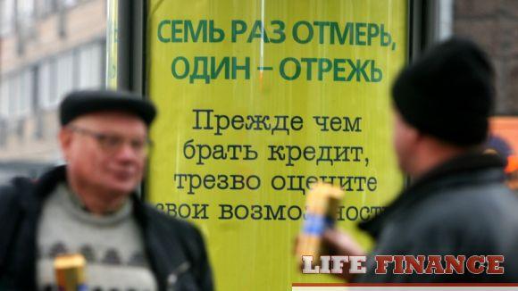 http://life-finance.ru/images/photos/medium/article100.jpg